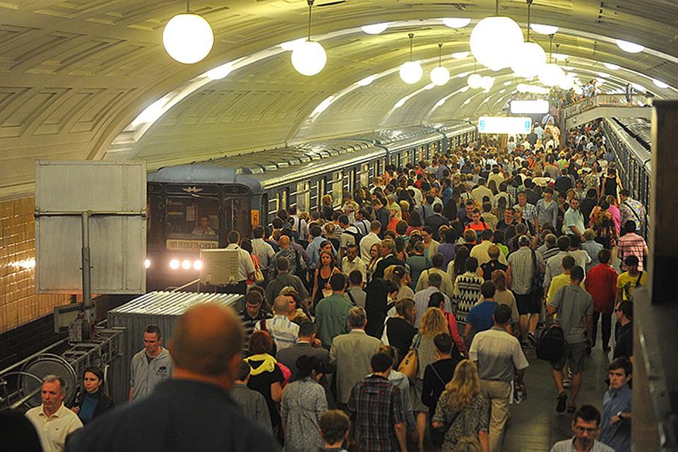 Московский метрополитен может поднять цены напроезд вчас пик