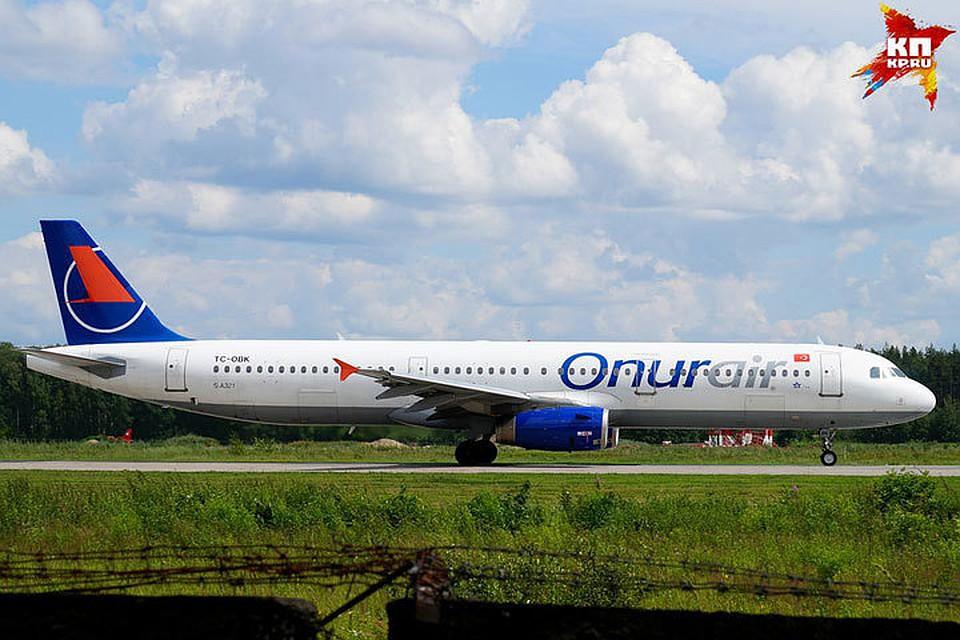 Пассажирский самолет пару раз несмог взлететь вНижнем Новгороде