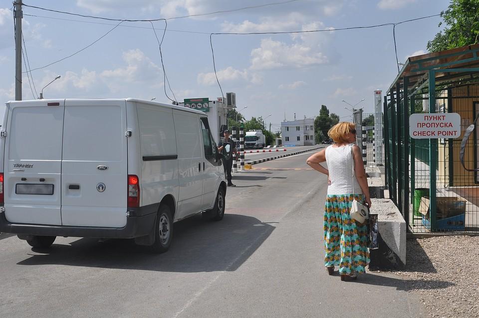 Награнице Украины иКрыма «организованы» пробки— Туристическая блокада
