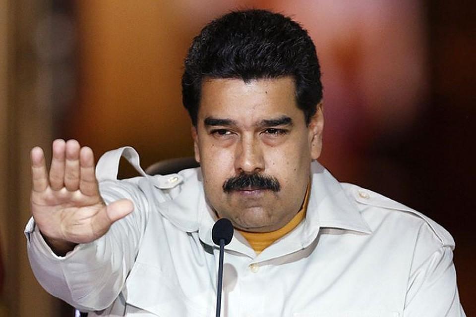 Мадуро созывает Совбез Венесуэлы из-за заявлений США осанкциях