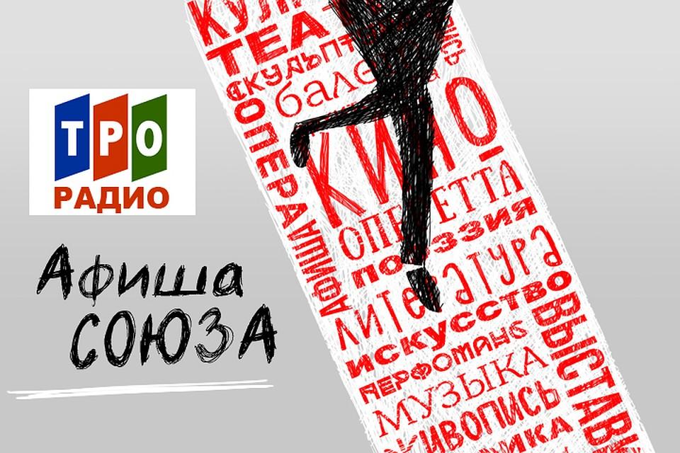Музыкальный конкурс славянский базар