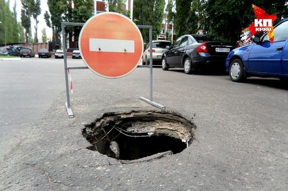 Участок дороги «Курск-Воронеж» закроют вночь на29июля