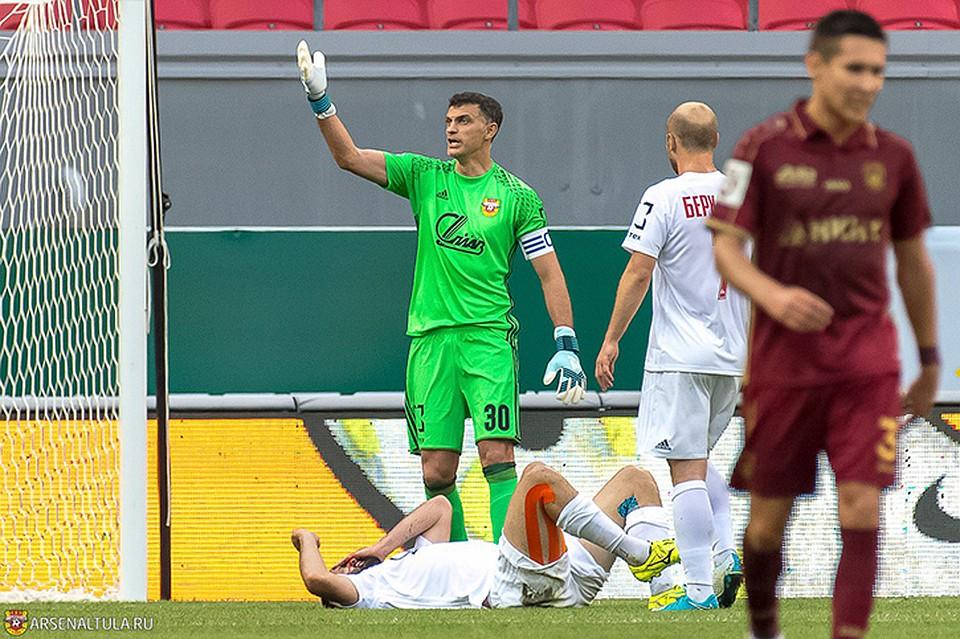 Защитник тульского «Арсенала» Григалава получил тяжёлую травму головы