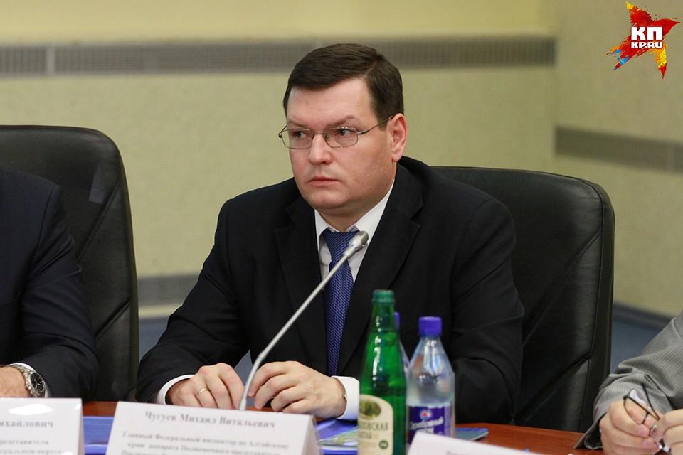 Главный федеральный инспектор поАлтайскому краю оставляет пост