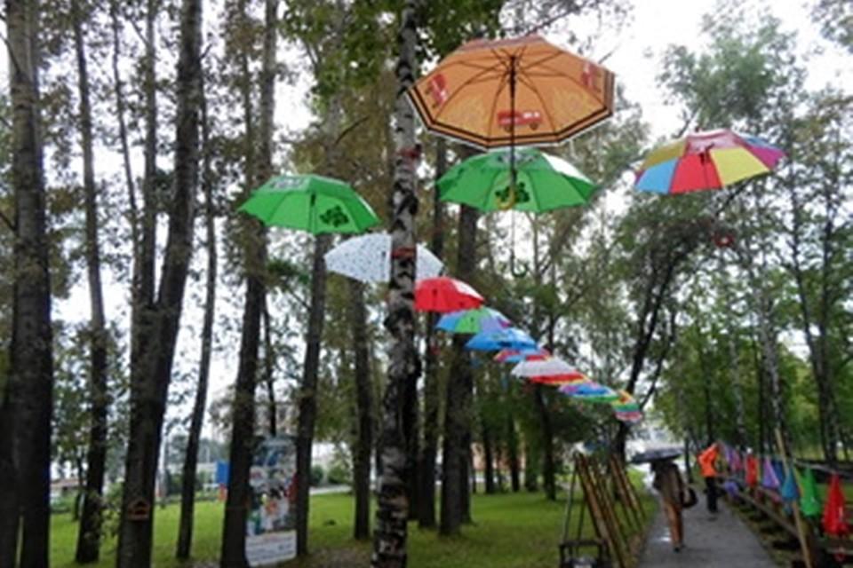 ВНовокузнецке возникла Аллея парящих зонтиков