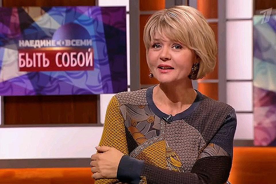 1-ый канал закрыл программу Юлии Меньшовой