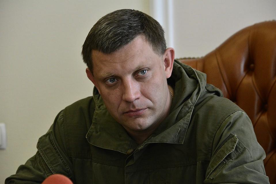 Задержание «украинских диверсантов» вДонецке: вСБУ сделали объявление