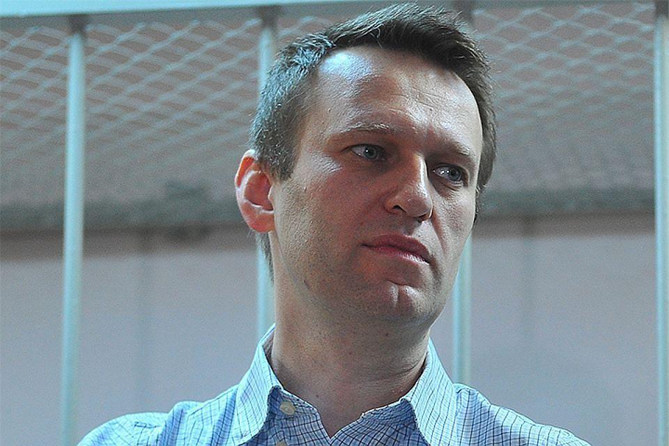 Мосгорсуд неотменил испытательный срок Алексею Навальному