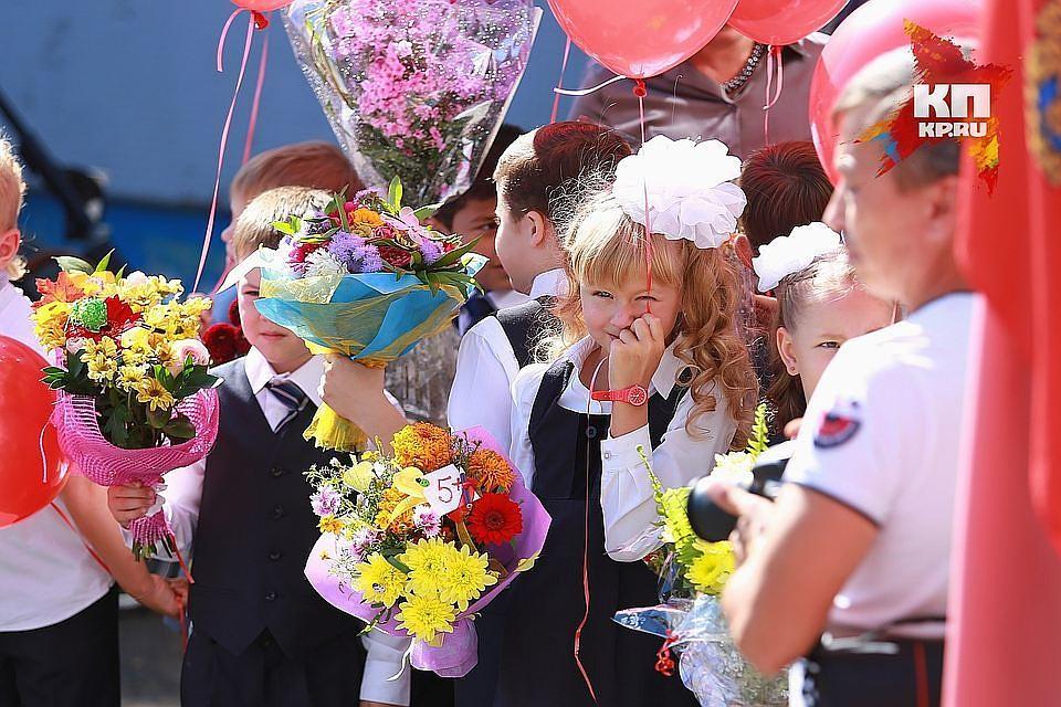 Первого сентября в России отметят День знаний