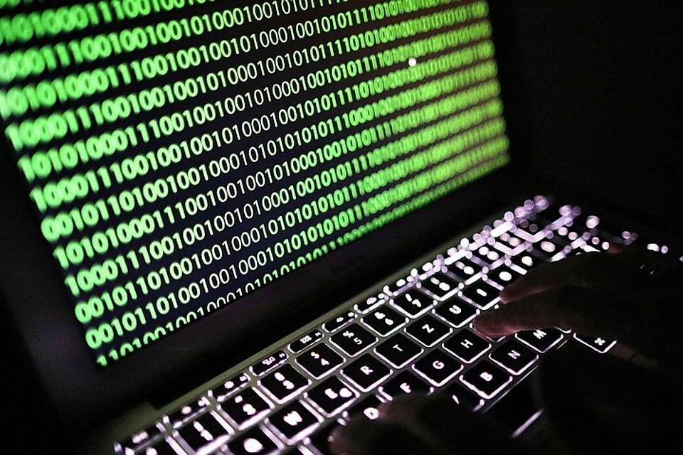 ВИнтернет воткрытый доступ утекли персональные данные военных США