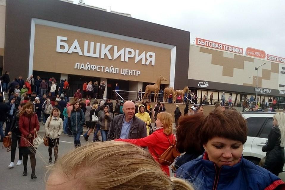 Намуниципальных выборах вБашкортостане «Единая Россия» получила 193 мандата