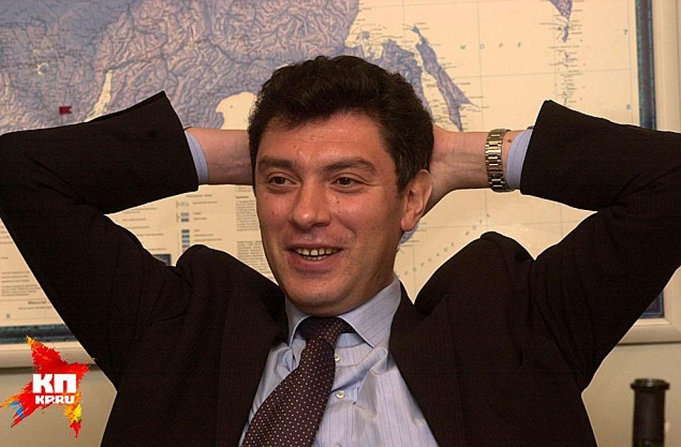 Сдома Немцова в столицеРФ сняли новейшую мемориальную доску
