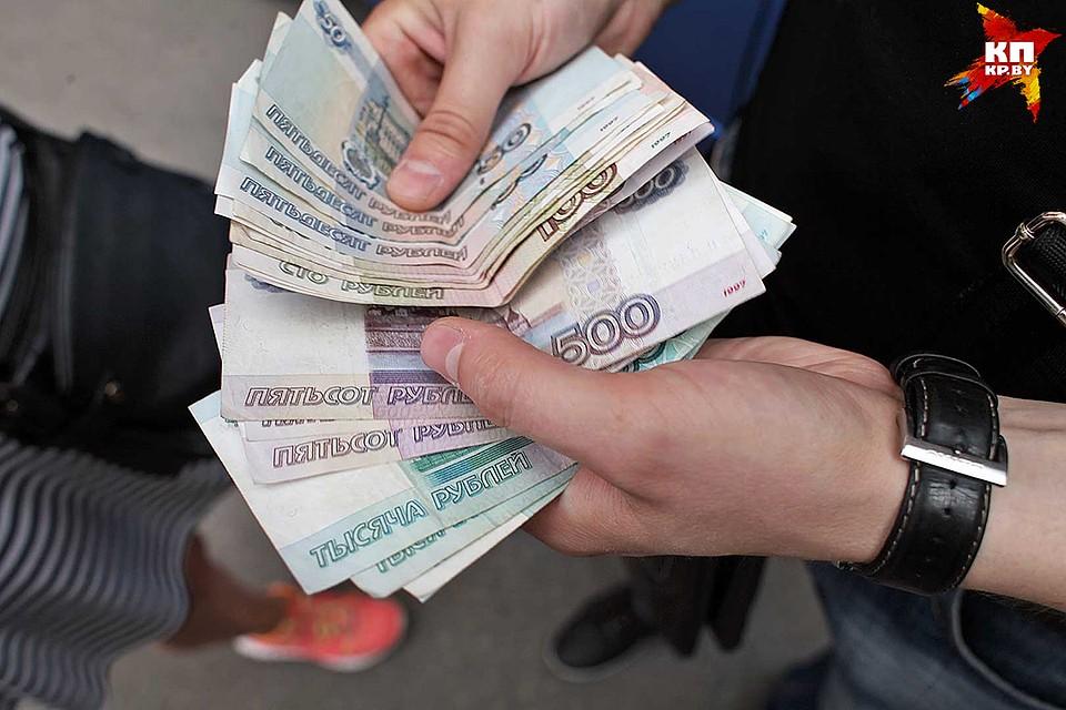 Наторгах 15сентября руб. укрепился кдоллару иевро