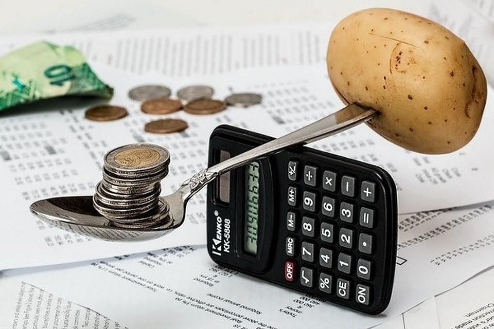 Повышение МРОТ будет содействовать социальной стабильности ипреодолению бедности— ЦБ