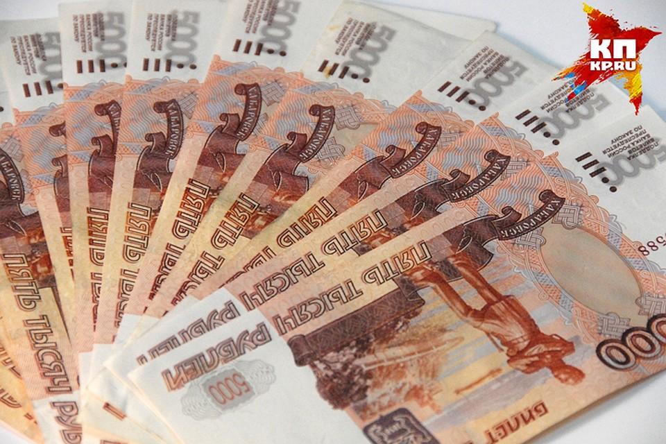 ВБрянске магазин оштрафовали на млн. завзятку депутатам Роспотребнадзора