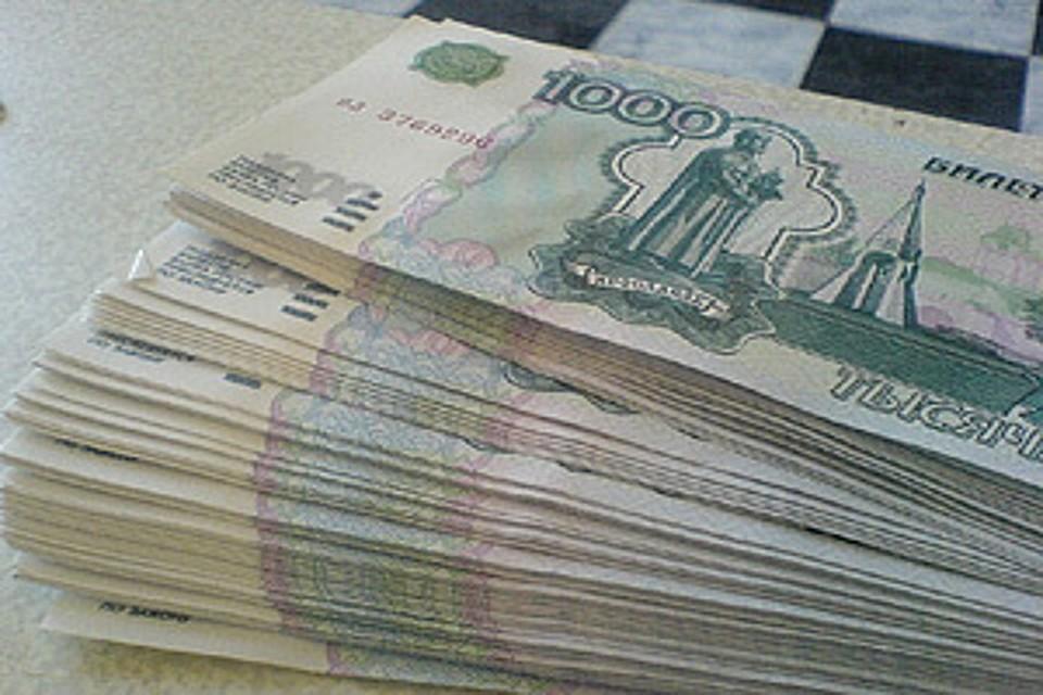 ВКурске внук поменял фальшивыми «похоронные» деньги бабушки