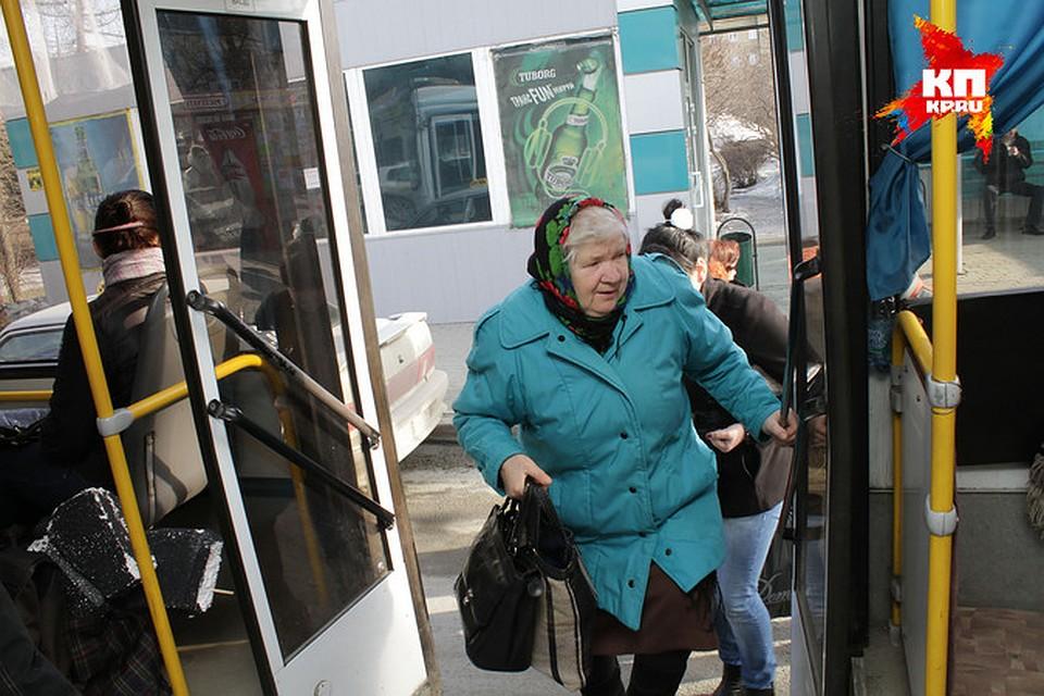 ВКазани пожилые люди смогут бесплатно посетить бани имузеи