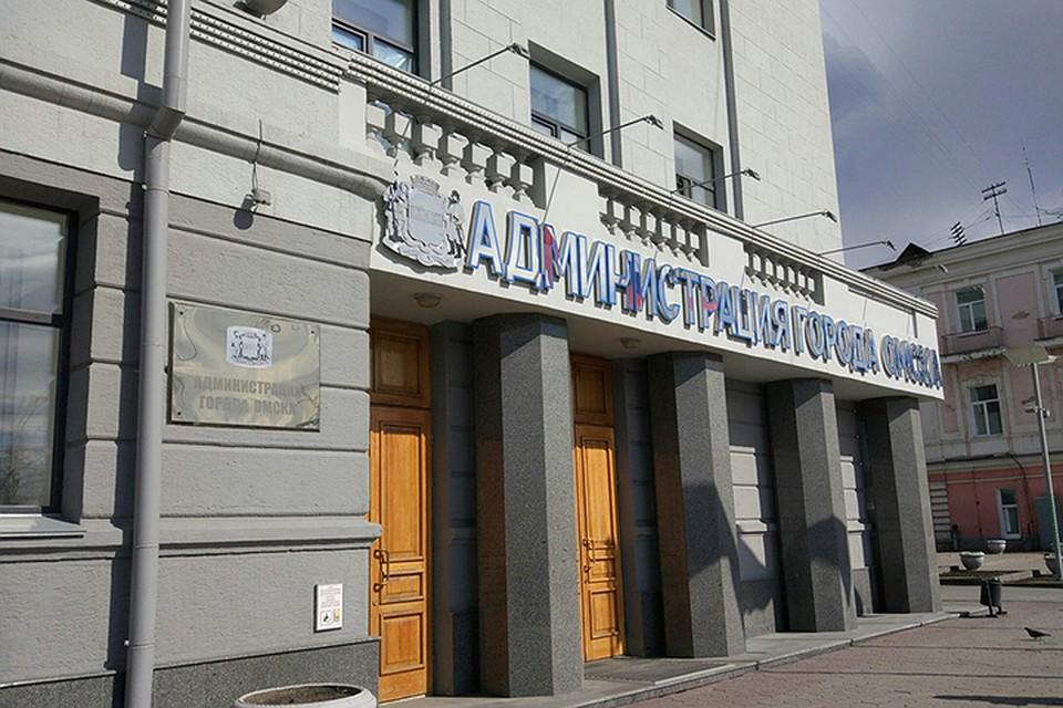 Комиссия повыборам главы города Омска возрастет