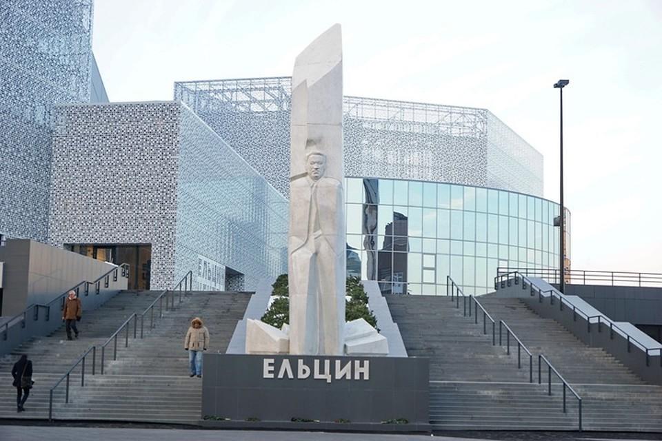 Ельцин-центр выплатил 2 млрд. руб. долга вказну Свердловской области