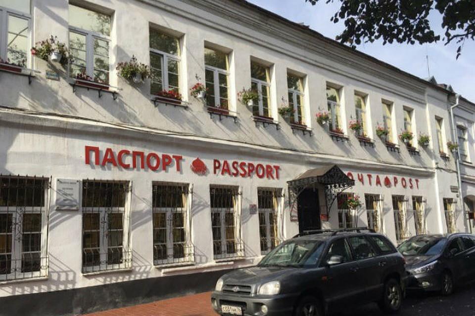 ВЯрославле открылся «Паспортный стол Золотого кольца»