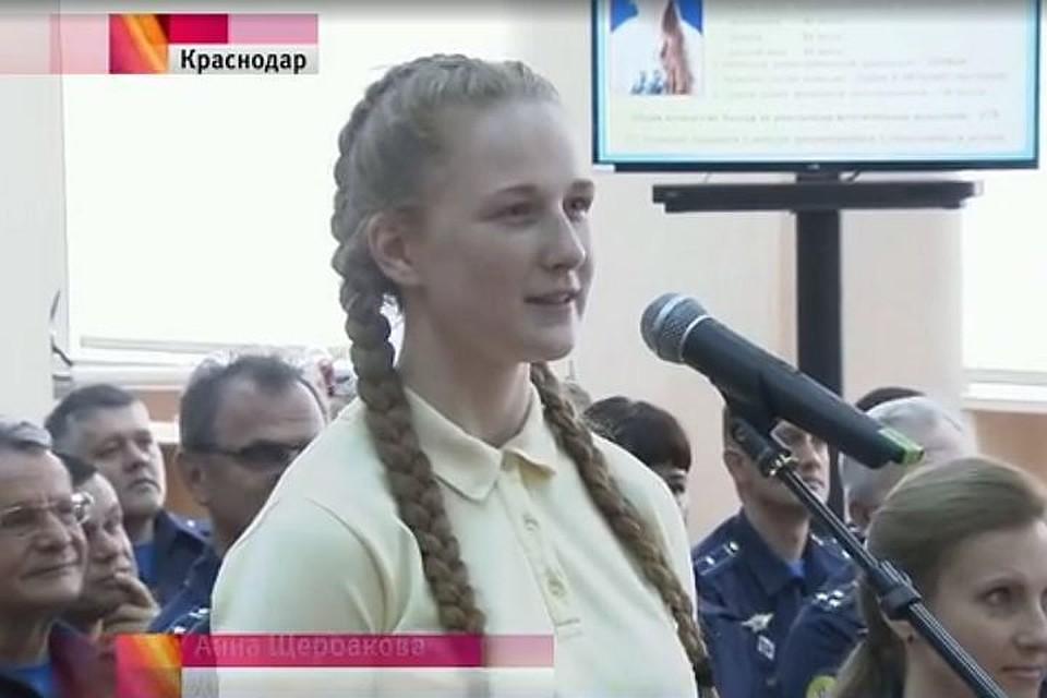 Министр обороны Российской Федерации помог пермячке начать обучение навоенную летчицу