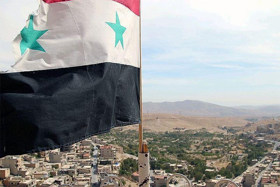 Вбункере террористов вСирии найден украинский флаг