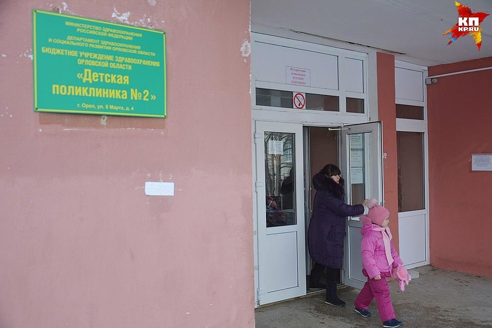 153 тысячи граждан Удмуртии получили бесплатные прививки отгриппа