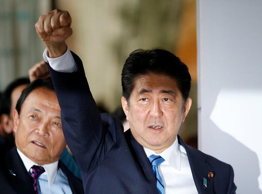 Премьер Японии представил беспилотный трактор на консилиуме вКиото