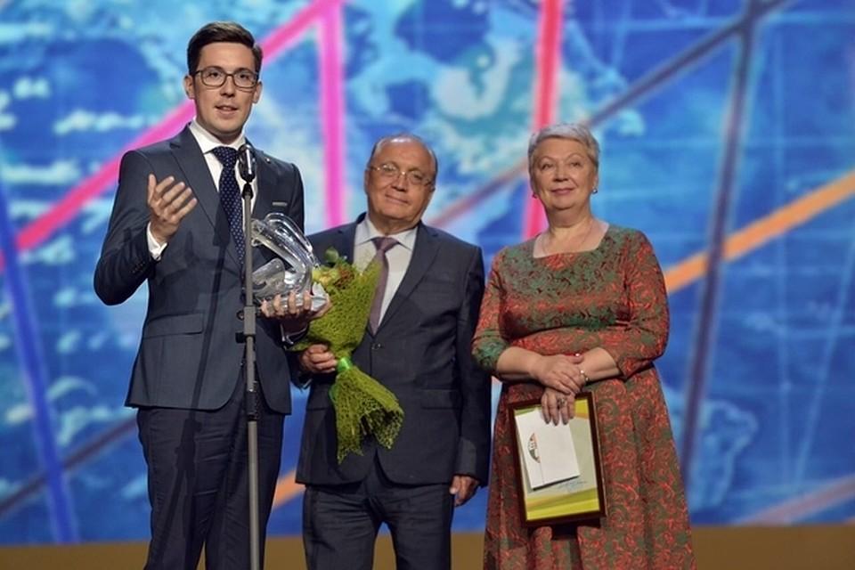 Полтавченко поздравил Демакова спобедой вконкурсе «Учитель года»