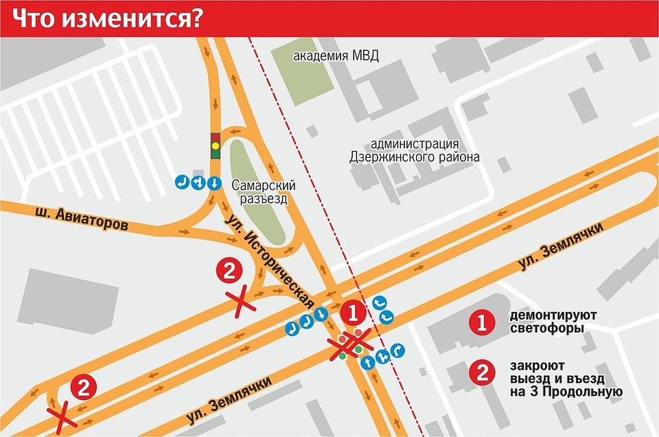 С28октября вВолгограде наСамарском разъезде заработает новая схема движения