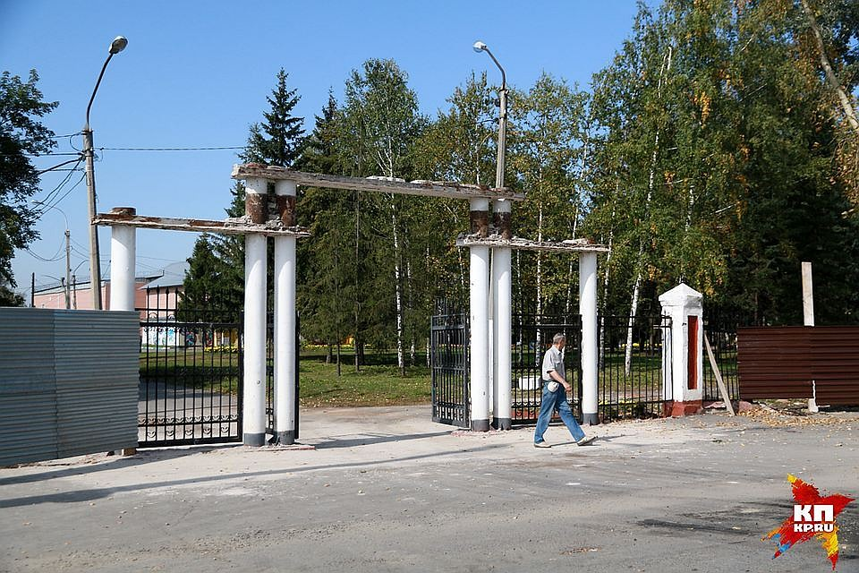 Ограду барнаульского парка «Центральный» установят вконце осени