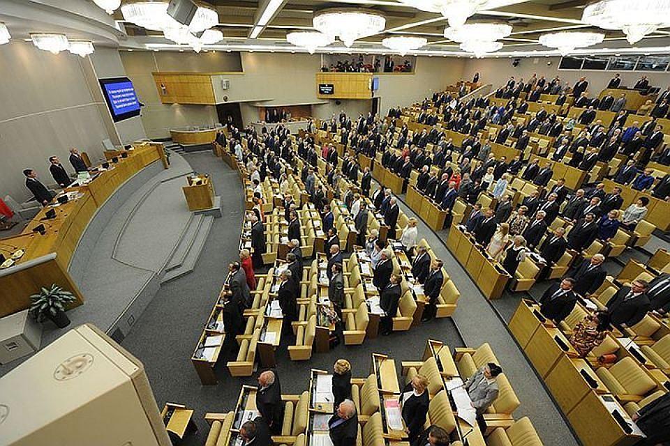 Государственная дума одобрила впервом чтении изменения вфедеральный бюджет 2017-ого