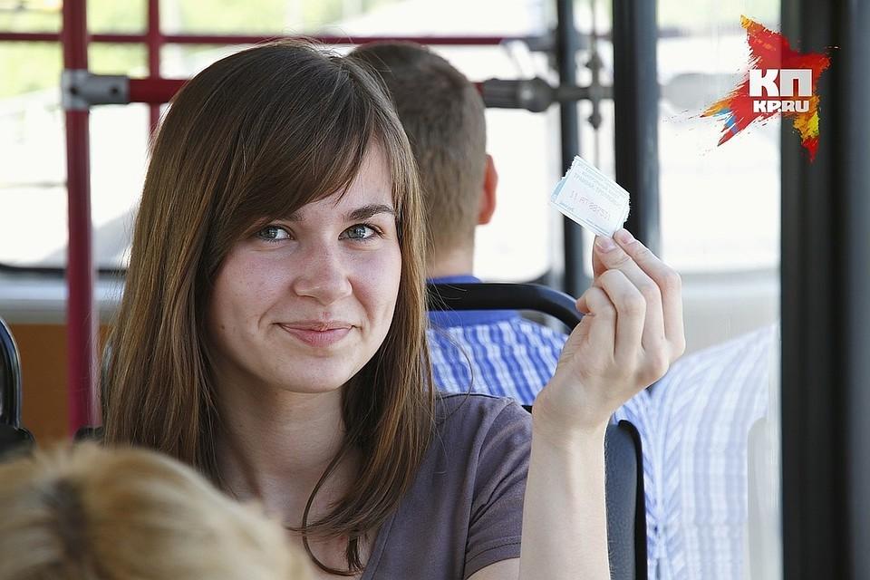 Минтранс Красноярска не будет увеличивать стоимость проезда