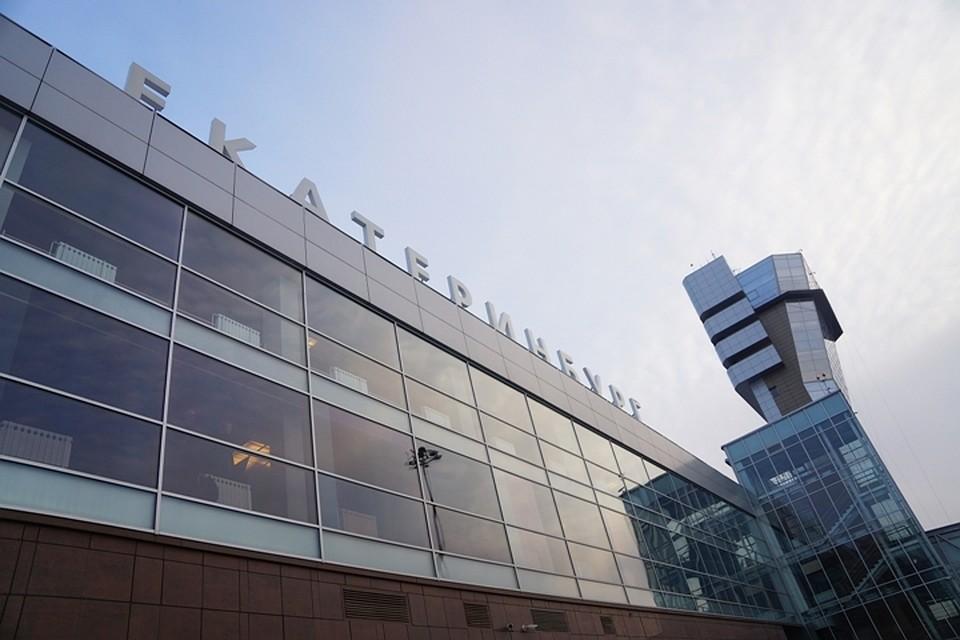 В «Кольцово» у«Уральских авиалиний» задержаны несколько рейсов