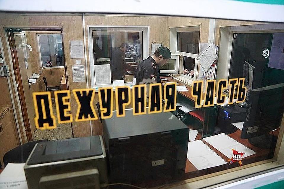 ВКомсомольске-на-Амуре ребенок отрезал голову знакомому