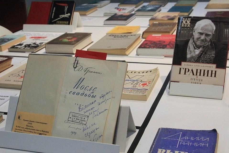 ВПетербурге состоялось открытие библиотеки имени Даниила Гранина