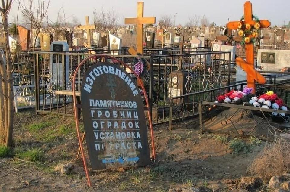 Под Ростовом появится новое кладбище, рассчитанное на29 000 могил