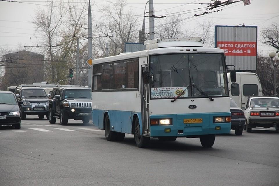 ВИркутске подорожает проезд вобщественном транспорте ввечернее время
