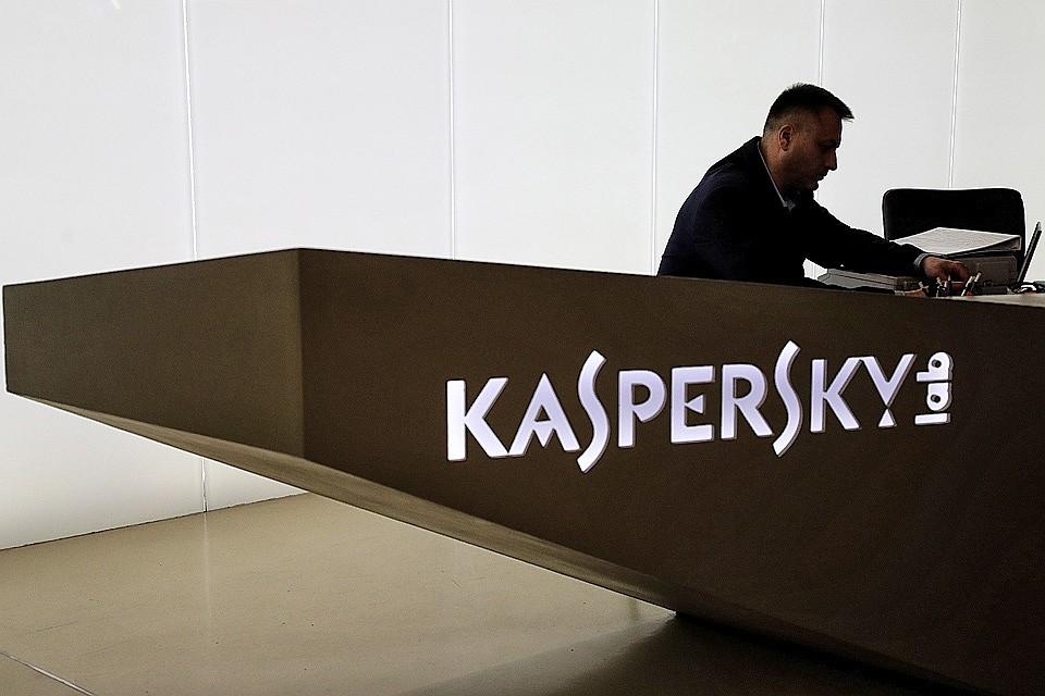 Конгрессмены США готовы пригласить Касперского наслушания