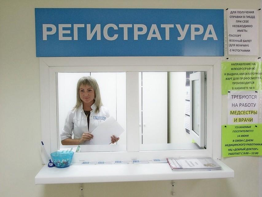 ВТуле иобласти будет больше «бережливых» поликлиник
