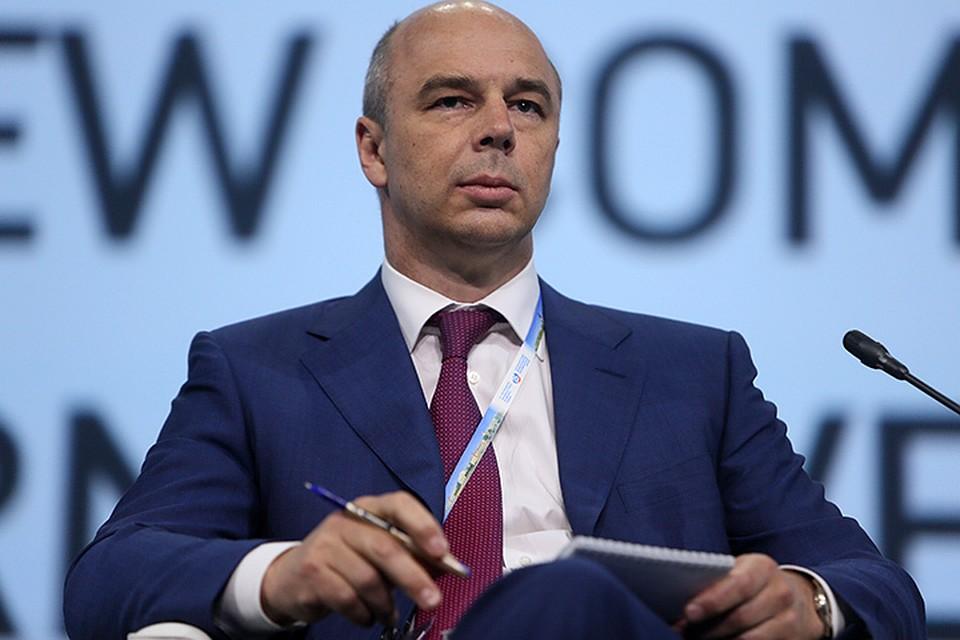 Силуанов ожидает понижения основной ставкиЦБ вконце рабочей недели
