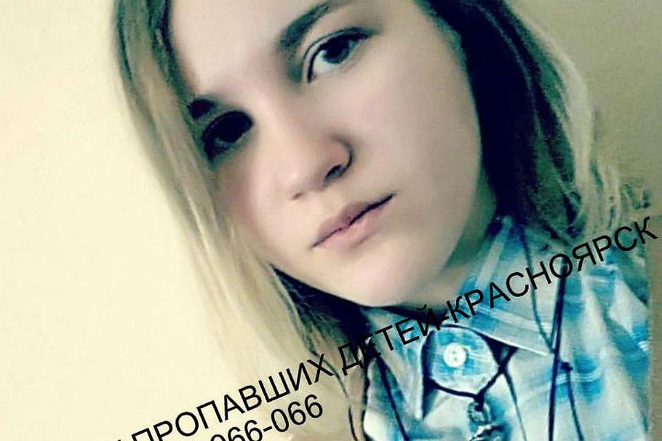 Девушка сошрамами налевой руке пропала под Красноярском