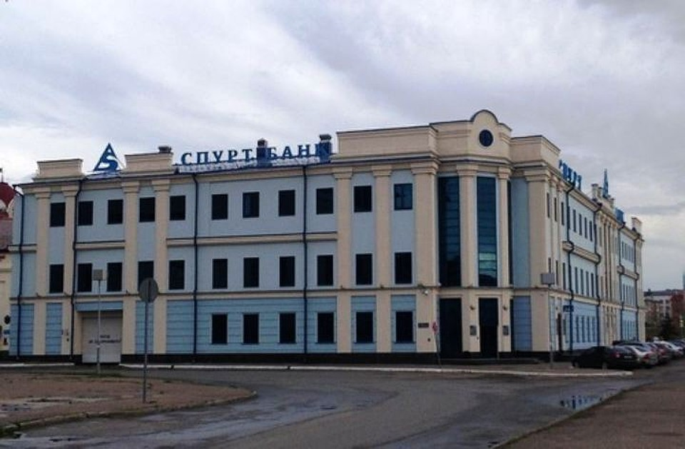 Кредиторы «Спурт Банка» предъявили требования на1,6 млрд руб.