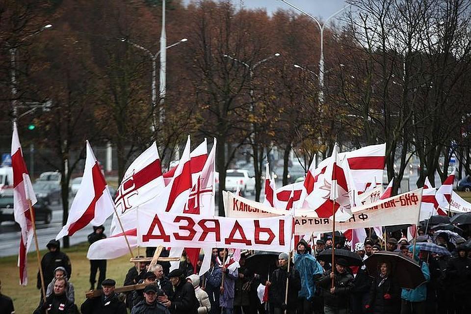 Белорусская оппозиция провела акцию наместе захоронения жертв сталинских репрессий