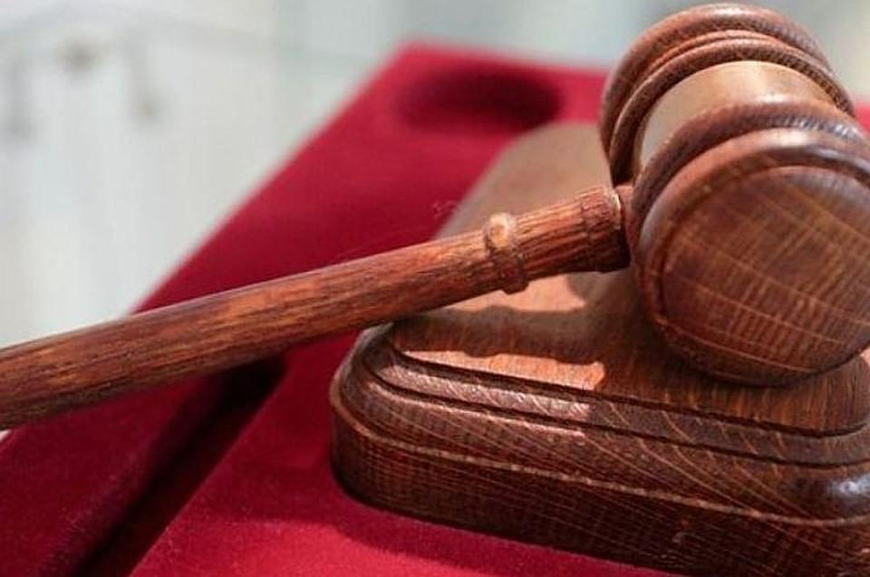 Гражданин Апшеронского района получил 11 лет колонии заубийство сожительницы шваброй