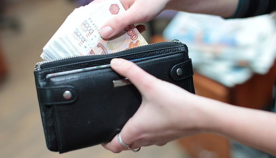 Кому предлагают наибольшую заработную плату вКарелии вконце осени