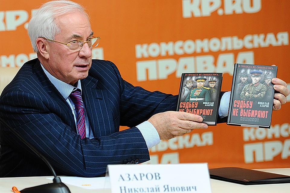 Перелома небудет: Азаров разъяснил, почему Аваков иСаакашвили несбросят Порошенко