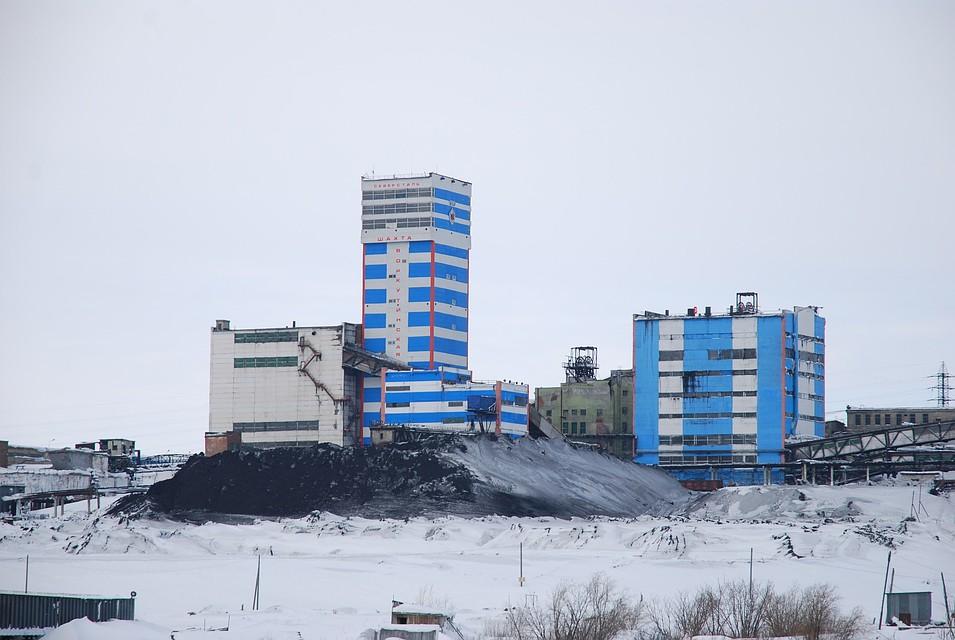 Изшахты вВоркуте эвакуировали около 200 горняков, сказал источник