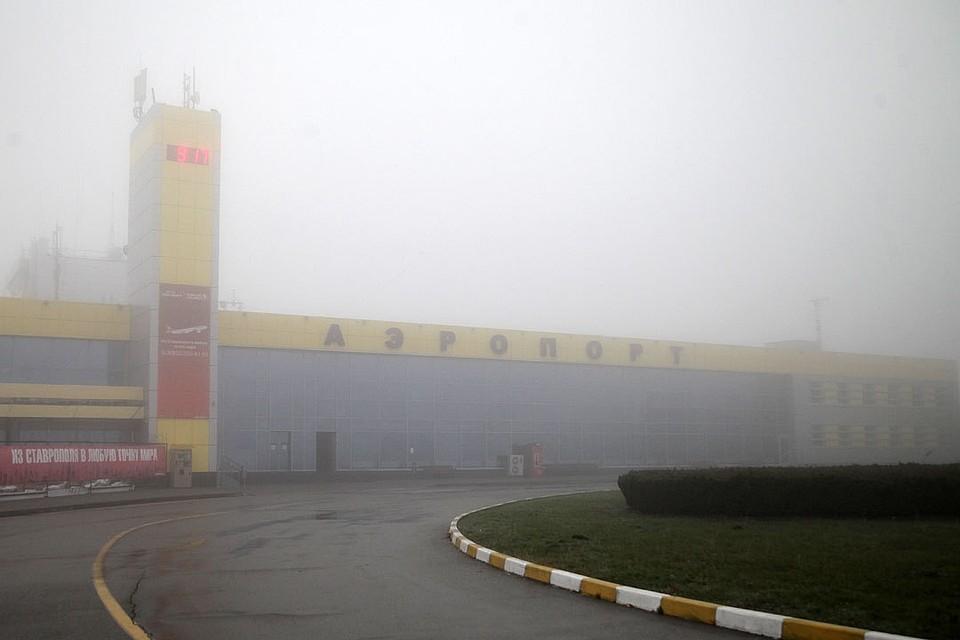 Погодные условия вновь мешают работе ставропольского аэропорта