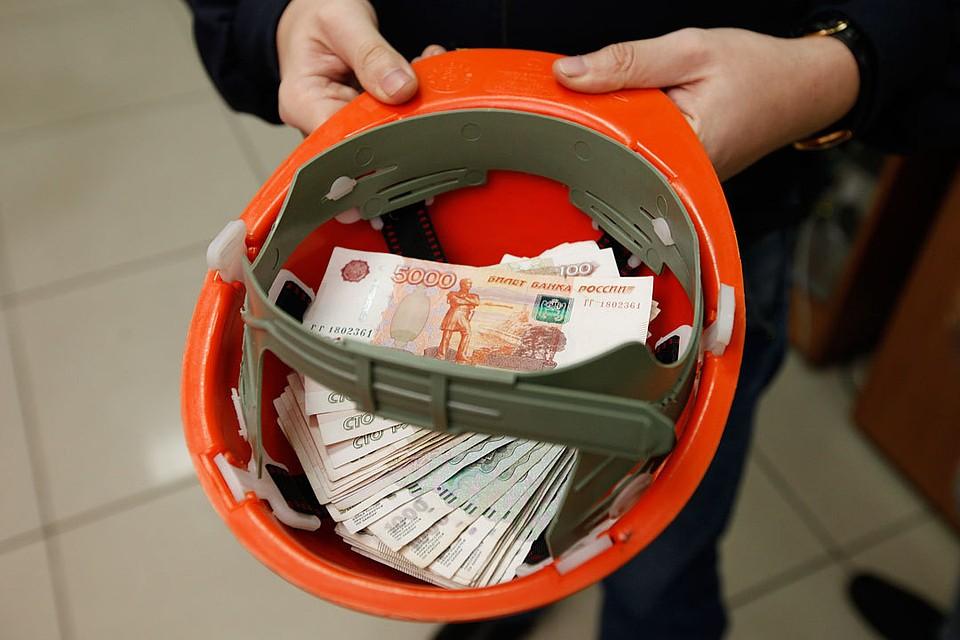 ВОмской области прожиточный минимум поднимут до9201 рубля